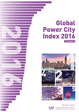 Global Power City Index 2016