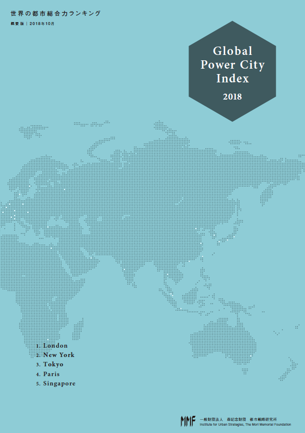 Global Power City Index (GPCI) - Institute for Urban Strategies