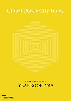 GPCI-2019 YEARBOOK